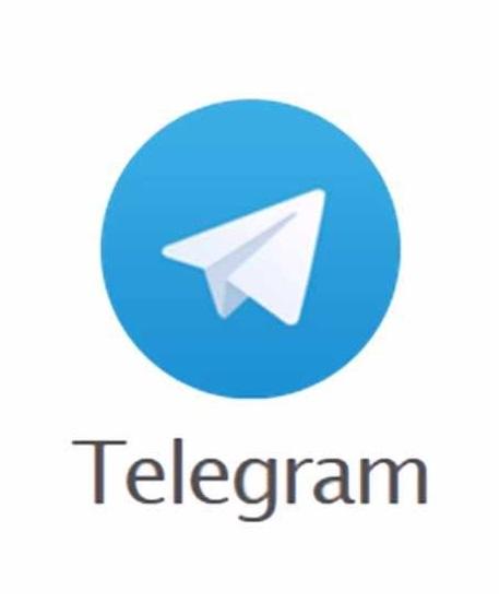پکیج افزایش اعضای کانال تلگرام