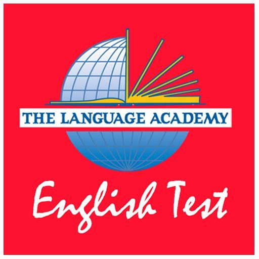 زبان آزمون