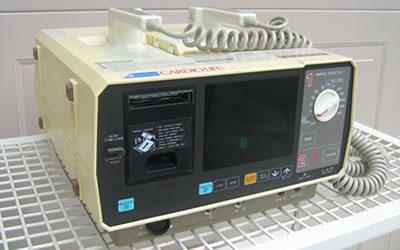 دانلود پاورپوینت الکترو کاردیوگراف (ecg)