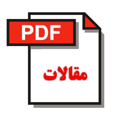 بررسی خشکسالی تهران با استفاده از شاخص SPI