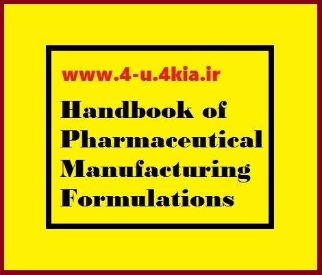 دانلود هندبوک فرمول های تولید محصولات دارویی Handbook of Pharmaceutical Manufacturing Formulations