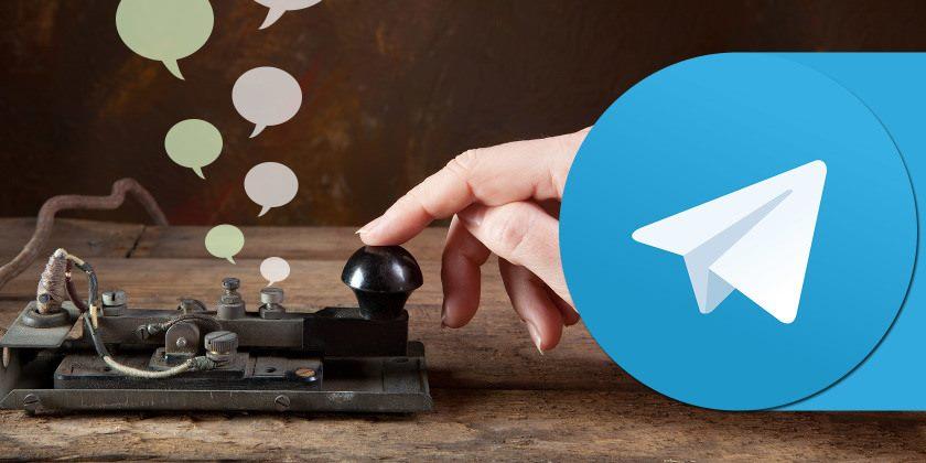 ارسال پیامک گروهی در تلگرام