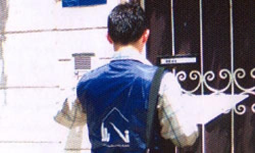 دانلود تحقیق طراحی سیستم مکانیزه در مستندسازی سرشماری عمومی نفوس و مسکن سال ۱۳۸۵