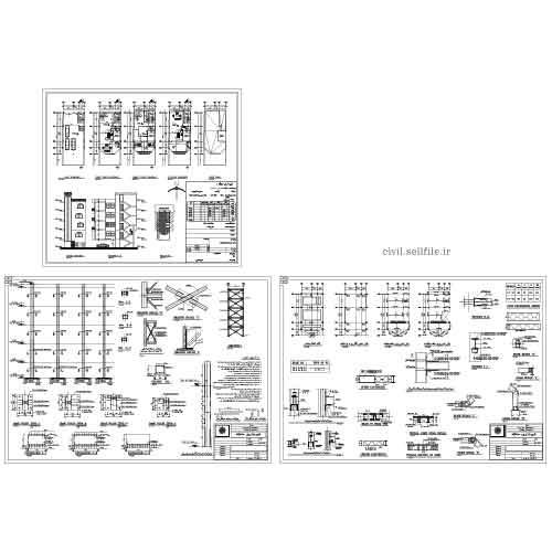 دانلود نقشه های کامل سازه و معماری ساختمان مسکونی چهار طبقه اسکلت ...دانلود نقشه های کامل سازه و معماری ساختمان مسکونی چهار طبقه اسکلت فلزی با زیر بنای