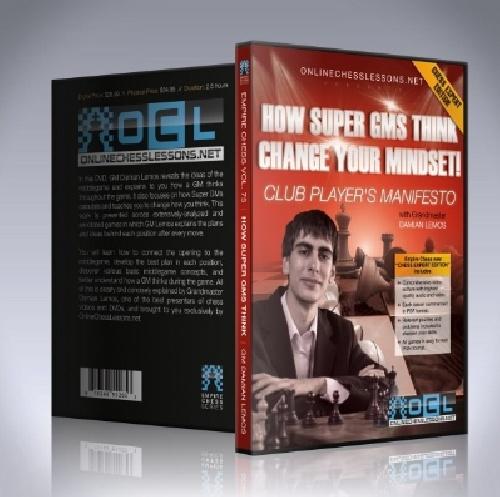 دانلود EMPIRE CHESS – VOL 75 امپراطوری شطرنج جلد ۷۵-چگونه همانند سوپر استاد بزرگان فکر کنیم-تغییر تفکر خود