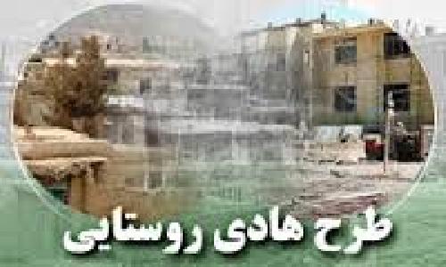 دانلود پروژه کامل روستای پاکده (پروژه درس شناخت و طراحی معماری روستایی). doc