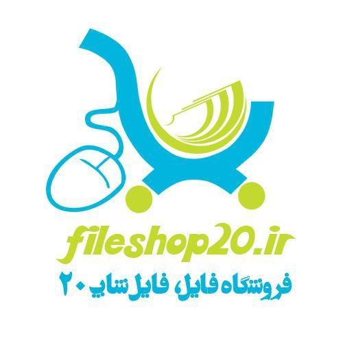 دانلود مقاله آخرین آمار ملی از جمعیت ایران