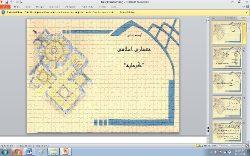 دانلود پاورپوینت گرمابه در معماری اسلامی – ۴۱ اسلاید
