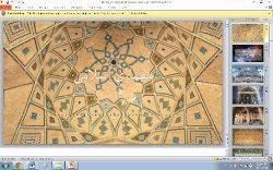 دانلود پاورپوینت معماری اسلامی – ۱۸ اسلاید