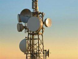 دانلود مقاله سیستم های رادیویی موبایل
