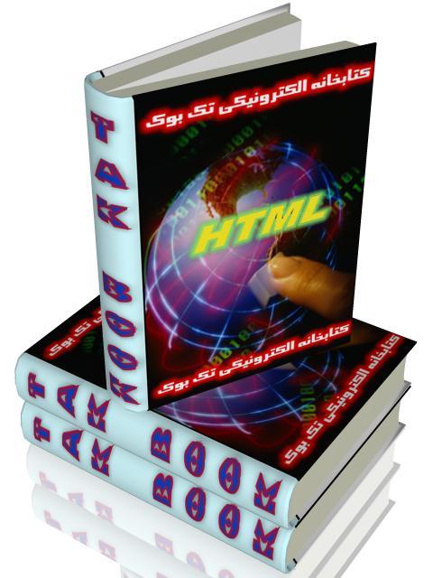 انلود کتاب رایگان فارسی