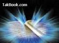دانلود کتاب موبایل قرآنی