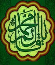 شباهت های امام عصر (عج) به انبیا علیهم السلام