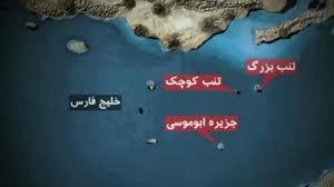 مقاله جزایر ایرانی خلیج فارس