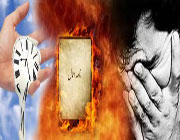 تجسم اعمال در قیامت