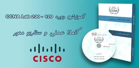 logo-ccna-22222222222