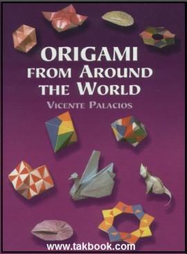 دانلود رایگان کتاب آموزش تصویری اریگامی هنر تا کردن کاغذ