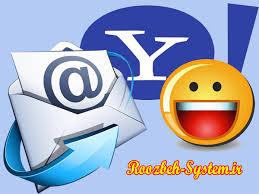 پاسخ ایمیلهای دریافتی را بهطور خودکار ارسال کنید