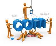 چالش های اساسي تجارت اينترنتي