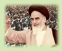دید سیاسی - مذهبی امام خمینی