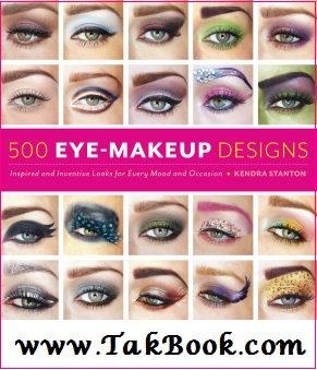 دانلود کتاب آموزش تصویری 500 نوع آرایش چشم و ابرو جدید