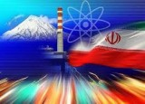 دانستنیهای هسته ای