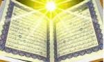 جایگاه و سیمای خاسرین در قرآن
