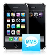 مفاهیم MMS چیست؟