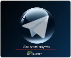 دکمههای شیشهای در تلگرام