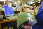 تفاوت ربا و بهره بانکی