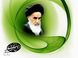 پیام های کوتاه تربیتی امام خمینی