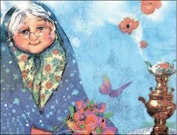 اسرار زیبایی از زبان مادربزرگ