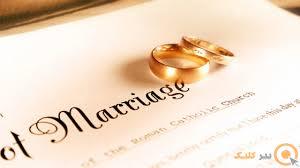 سیاستهای زنانه در همسرداری