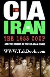 دانلود کتاب سازمان سیا در ایران