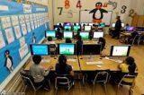 فناوری نوین آموزش