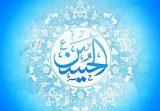 تأثيرپذير انقلاب اسلامي از الگوي مقاومت حسيني