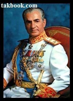 دانلود کتاب محمدرضا شاه پهلوی در قاب تصویر