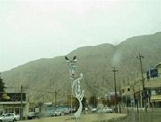 معرفی شهر تاریخی زرقان