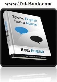 دانلود کتاب نقره ای مکالمه زبان انگلیسی _ یکبار برای همیشه
