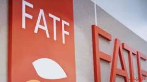 پیمان FATF به زبان ساده