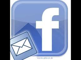 چگونگی حذف پیام ها در فیسبوک