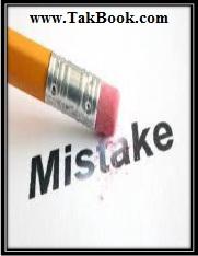 دانلود کتاب اشتباهات رایج در زبان انگلیسی _ قسمت اول