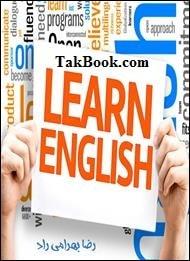 دانلود کتاب آموزش جامع زبان انگلیسی