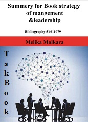 دانلود کتاب Summery for Book strategy of mangement & leadership