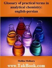 دانلود کتاب (Glossary of practical terms in analytical chemistry:english-persian (Melika Molkara