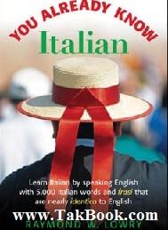 دانلود کتاب شما ایتالیایی می دانید