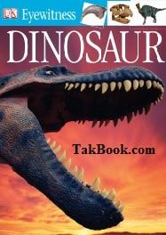 دانلود کتاب مصور دایناسورها