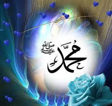 100 خصوصیت اخلاقی و رفتاری حضرت محمد (ص)