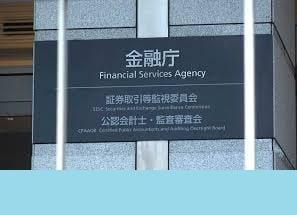 معرفی برترین بانک های ژاپن