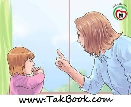 10 علت بی احترامی کودک نسبت به والدین